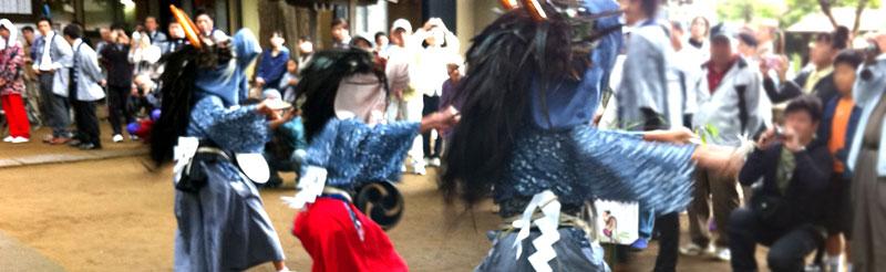 松戸市無形文化財「上本郷の三匹獅子舞」