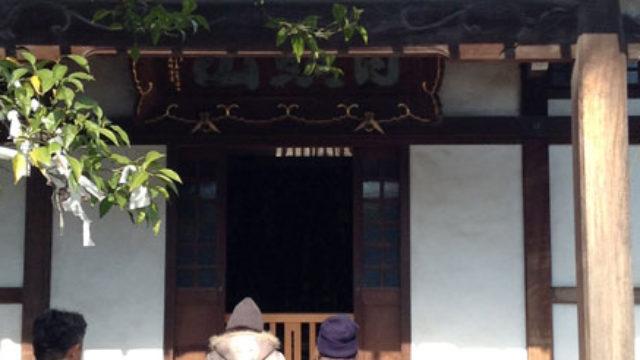 医王寺 – 松戸七福神「毘沙門天」を祀るお寺