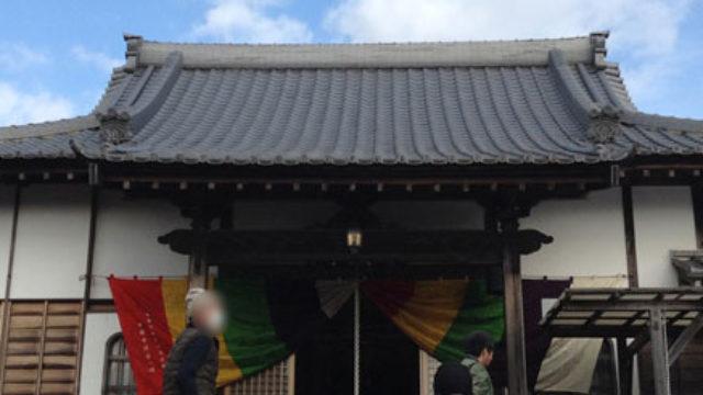 華厳寺 – 火除のお寺として名高い