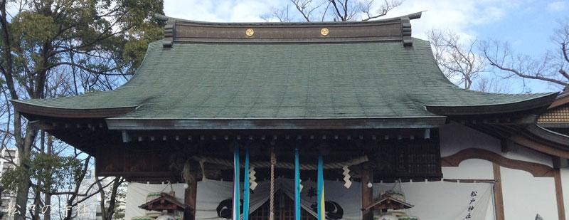 松戸神社 - 松戸総鎮守として名高い神社
