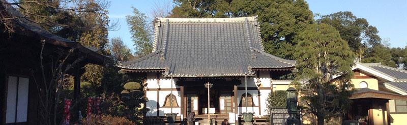 圓能寺 – 松戸七福神のうち福禄寿尊を祀るお寺