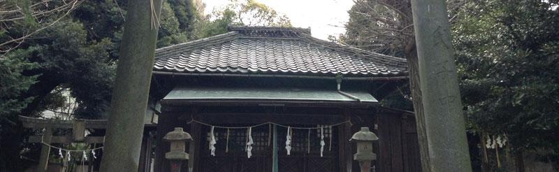 平潟神社(水神宮)- 平潟遊郭があった地域の神社