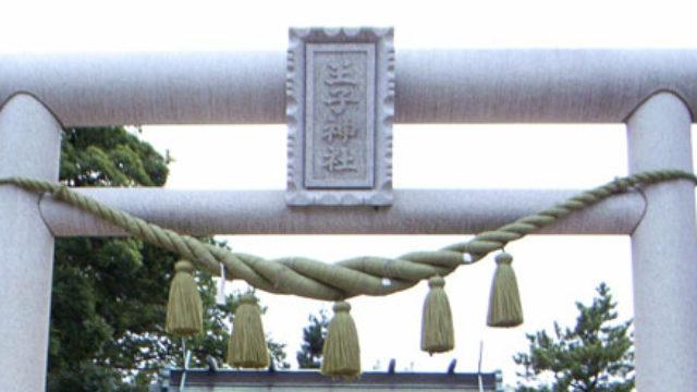 王子神社 – 萬満寺の守護神として創建された神社