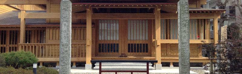 来迎寺 – 平潟遊郭があった地域のお寺