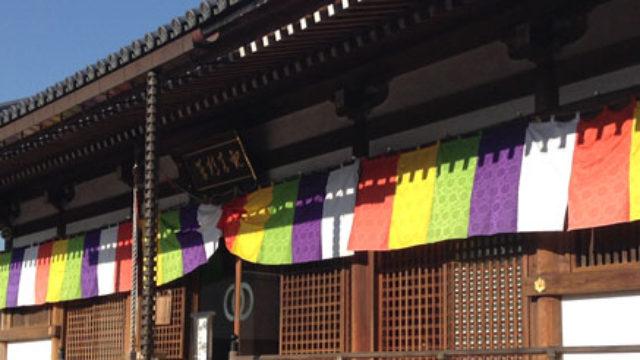 徳蔵院 – 松戸七福神のうち「寿老人」を祀るお寺