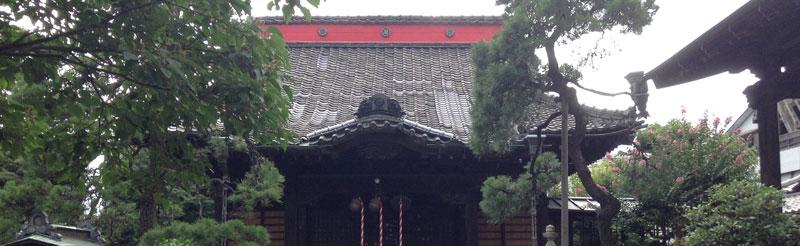 善照寺 – 松戸七福神のひとつ「布袋尊」が安置されているお寺